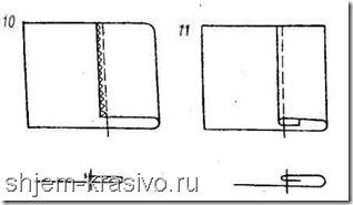 img243