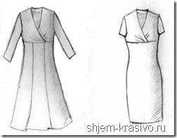 Завтра нужно новое платье? Пожалуйста!