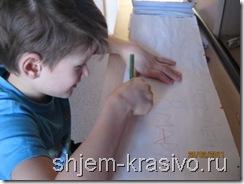 Сынок подписывает открытку