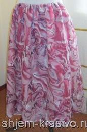 Готовая юбка в сборку.