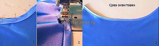 обработка горловины косой бейкой