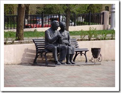 Памятник пожилым людям