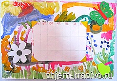 наш календарик