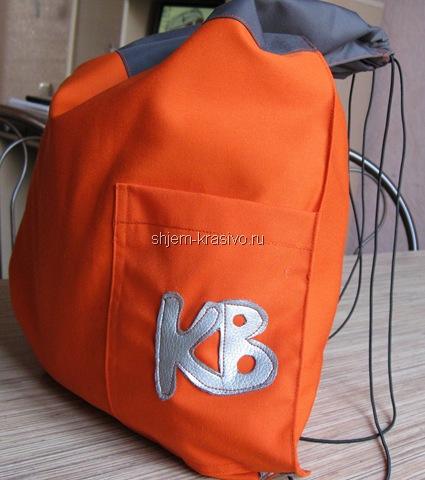 Своими руками школьная сумка 908