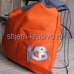сумка -мешок для сменной обуви