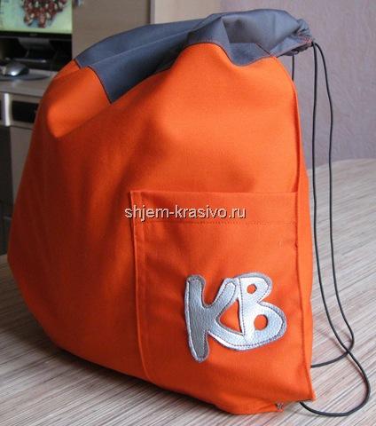Выкройка рюкзака для сменной обуви пояс для станкового рюкзака