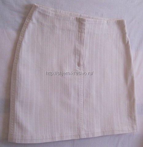 Обработка юбок и брюк