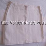 Обтачка. Обработка верхнего среза юбки или брюк обтачкой.