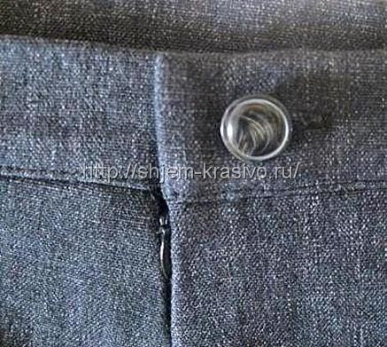 Пояс. Обработка верхнего среза юбки.