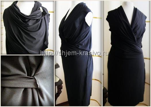 платье –трансформер за 20 минут