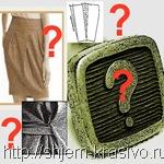 Как легко и быстро обновить летний гардероб