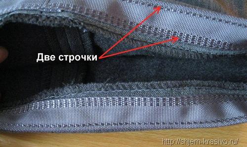 Как подшить низ брюк