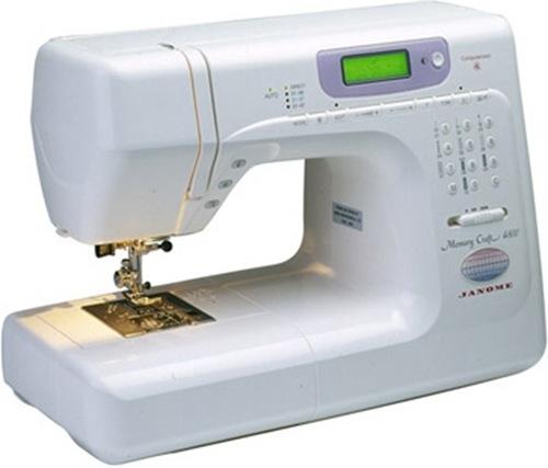швейная машина Janome Memory Craft 4800