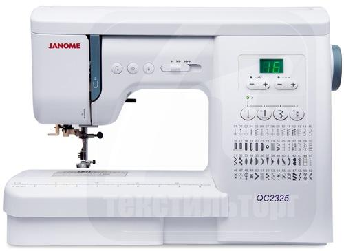 швейная машина Janome QC 2325 / 6260 QC