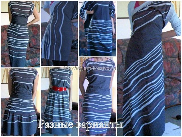 Сшить платья из трикотажная ткань