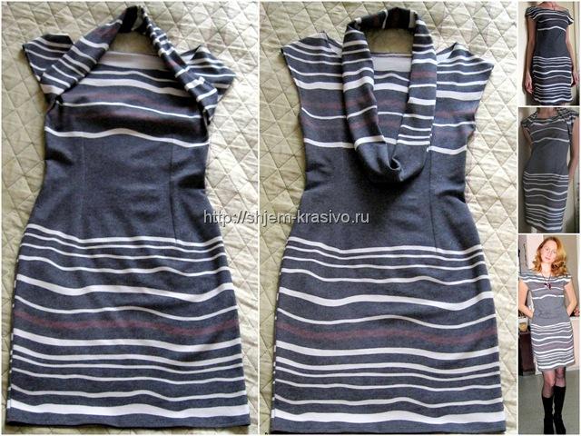 платье из ткани с купоном выкройки