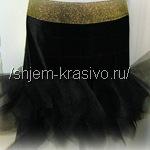 """Нарядная юбка из фатина - """"Хризантема"""""""