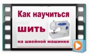 видео_7шм