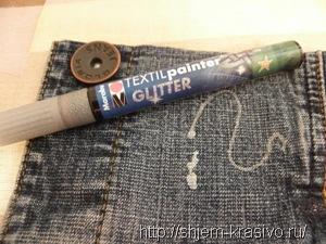 Новая жизнь джинсовой куртки