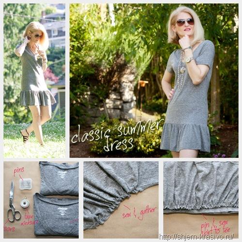 4 июня 2012, 08:59.  Добавить в избранное. переделка футболки.  2. Lena.  Превращение футболки в платье.