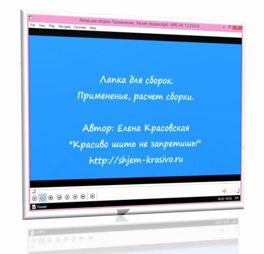 """Мастер-класс """"Ярусная чудо-юбка 3в1"""""""