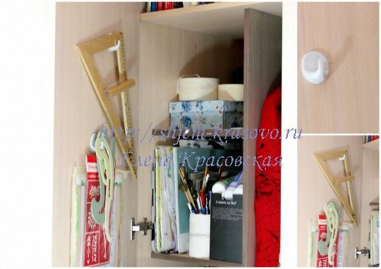 Дверца шкафа -дополнительное место хранения