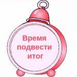 """Проект """"Красиво шить не запретишь!"""" итоги 2016 г."""
