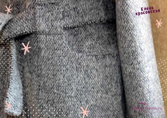 Необычный накладной карман для пальто и курток: 2 в 1