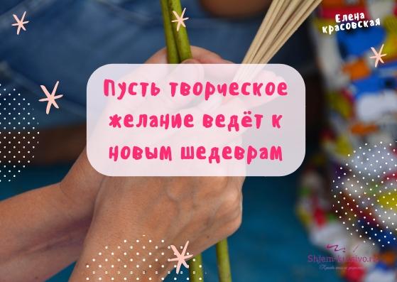 """Интервью """"о шитье""""с Татьяной Труновой или Жизнь шире"""