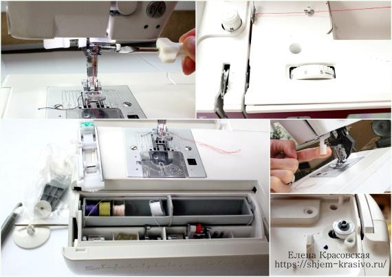 С чего начинать работу на швейной машине. 7 шагов