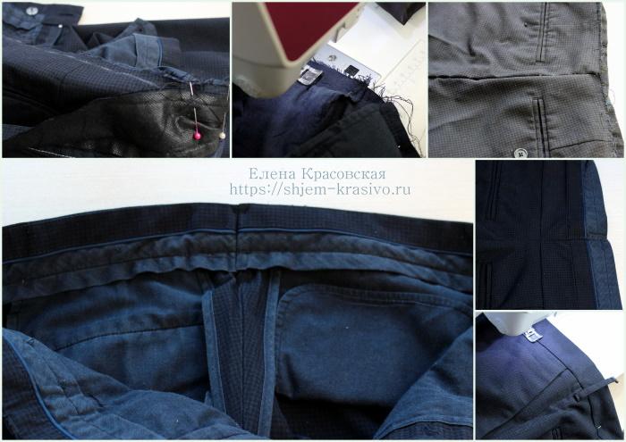 Как уменьшить или расширить брюки по талии. Видео МК