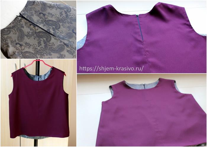 Обработка подкладкой горловины с застёжкой на молнию и проймы в изделиях без рукава